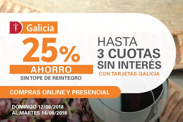 Mobile - GALICIA